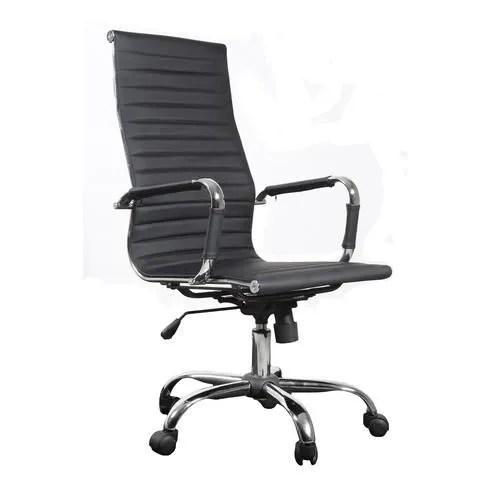 Chaise Bureau Design  Achat  Vente Chaise De Bureau Noir