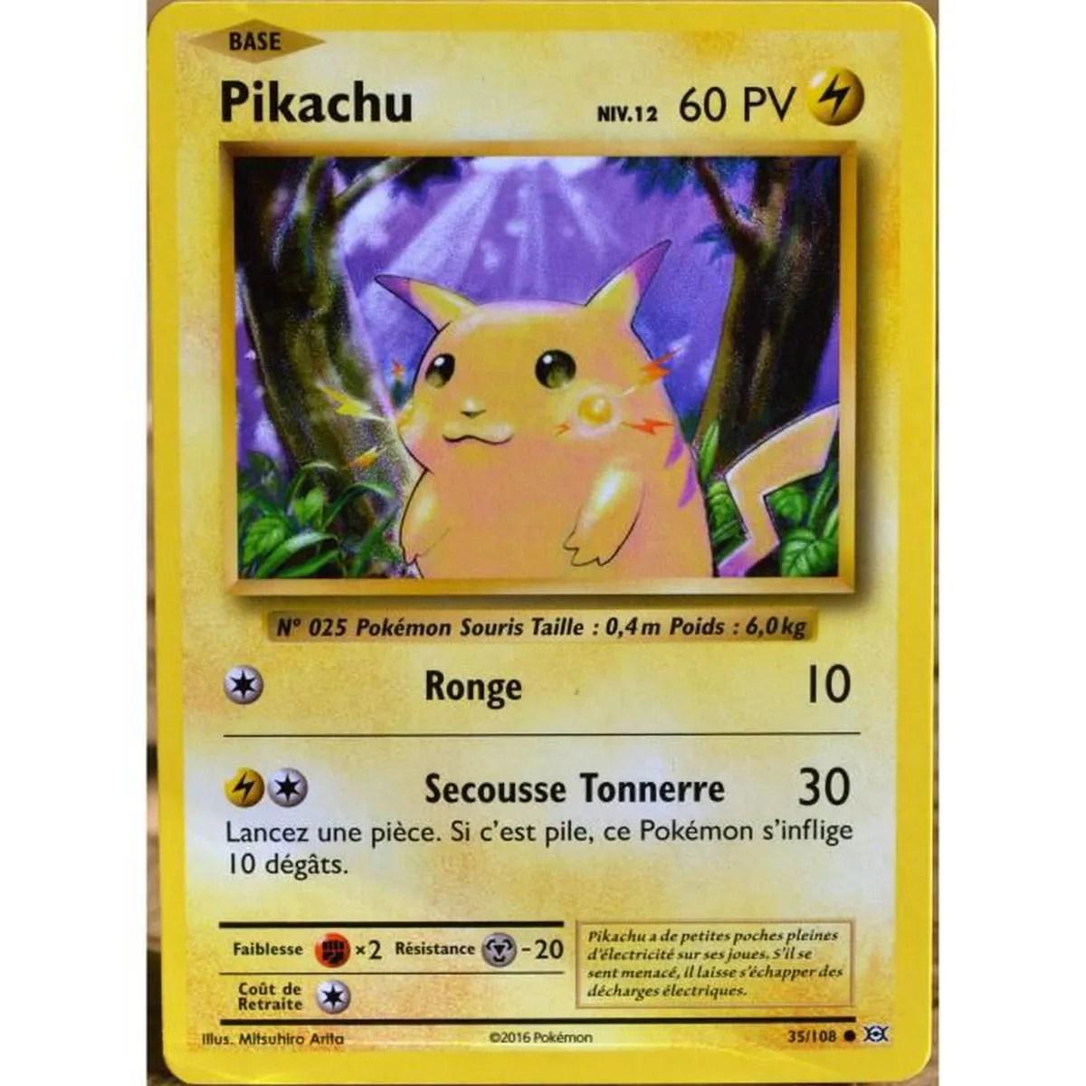 Coloriage Pokemon Mega Rayquaza Binbirders Com