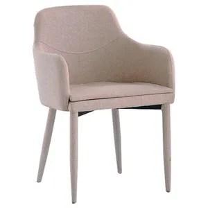 chaise lot 4 chaises confortables chicago beige