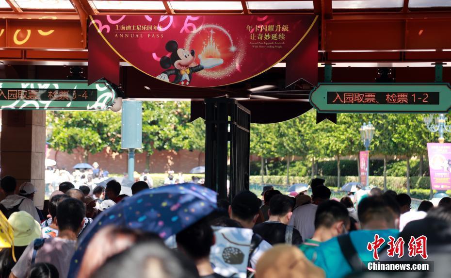 上海迪士尼樂園實行預約新規-中新網