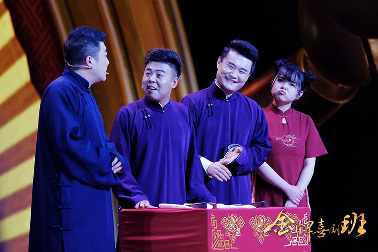 "1774538203371372951 - ""Gold Medal Comedy Class"" Guo Degang will start class to test the students' improvisation ability"