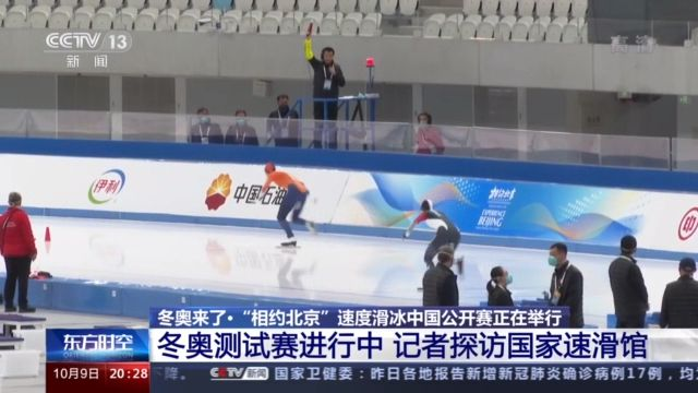 The winter olympic series of test events have started one after another. How are the venues ready?(6)
