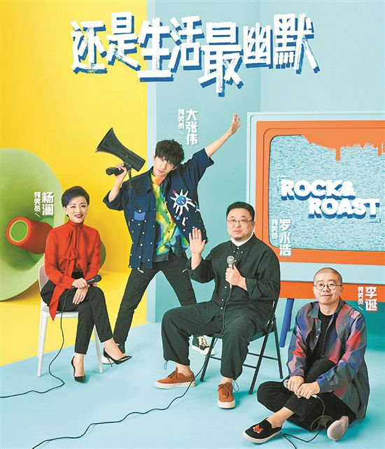 Crosstalk was robbed of the limelight by the talk show? Guo Degang responded(1)