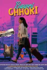 Bawri Chhori (2021) Hindi WEB-DL 1080p 720p & 480p x264 HD | Full Movie [ErosNow]