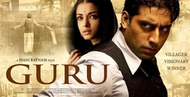 Guru (2007) - Review, Star Cast, News, Photos | Cinestaan