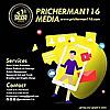 Pricherman116