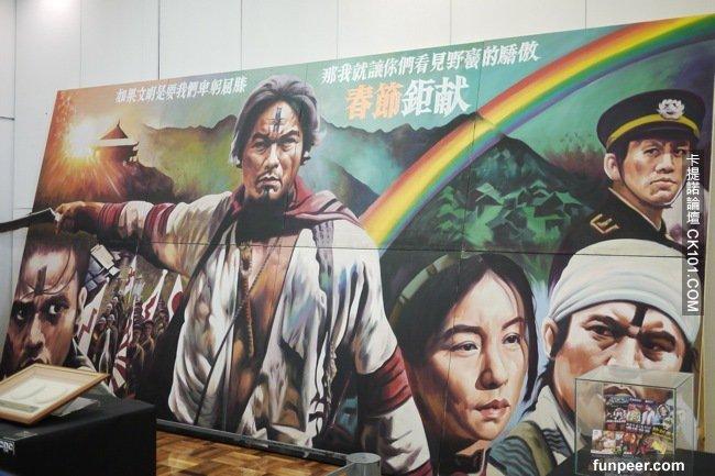 老戲院揚名世界 臺南全美劇院「手繪電影看板」被封國寶