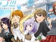 ソーシャルゲームファクトリー、『ヘルプ!!!~恋が丘学園おたすけ部~』で全6プラットフォーム合同のヒロイン総選挙を開催!