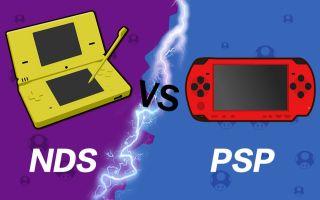 小虎电玩:PSP与NDS区别对比