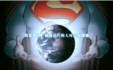 【DC/超蝙】The Beginning(BvS預熱)_嗶哩嗶哩 (゜-゜)つロ 干杯~-bilibili