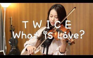 【小提琴】TWICE - What is Love【Jenny Yun】