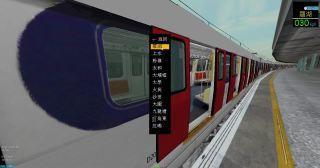openBVE MTR港铁模拟系列