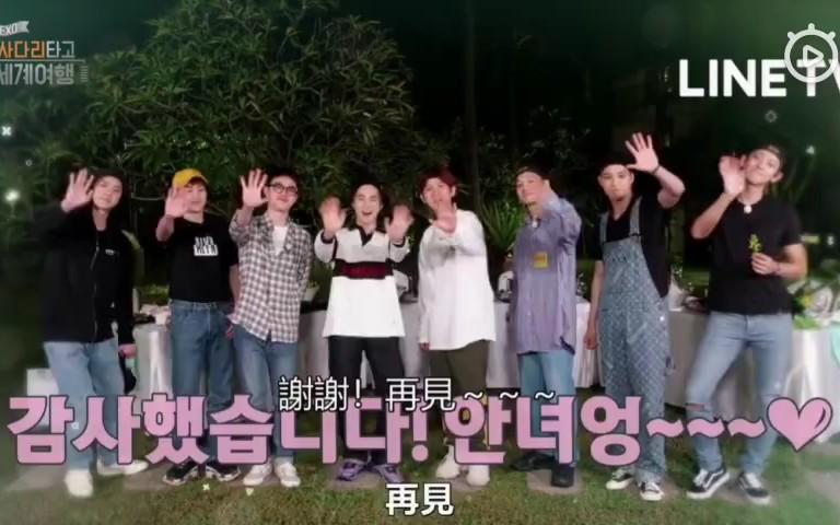 【EXO新團綜中字】EXO的爬梯子世界旅行第二季(完結)_嗶哩嗶哩 (゜-゜)つロ 干杯~-bilibili