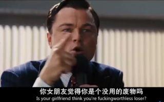 中国的狼性文化太可怕了,我哩鬼鬼吓得我吃了十斤麻辣烫