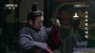 嬴稷质问白起:长平四十五万赵军你都打的胜,为何就打不下一个邯郸!