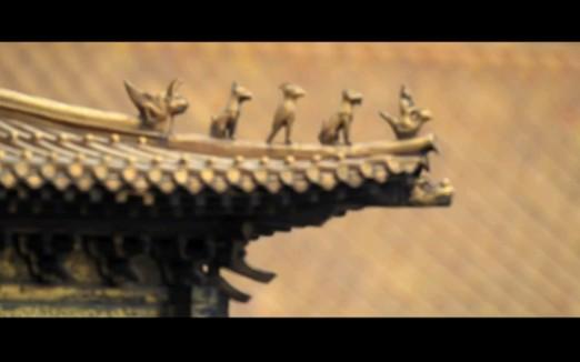 【人文歷史】《我在故宮修文物》電影及紀錄片(三集全)合輯_嗶哩嗶哩 (゜-゜)つロ 干杯~-bilibili