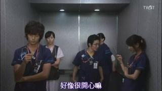 【Code Blue】九年前和九年后五人组电梯戏