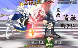 【FGO】海德:得到了那个人的帮助我一定能打赢狮子王!杰基尔:我觉得不行,我好方啊。。刺激