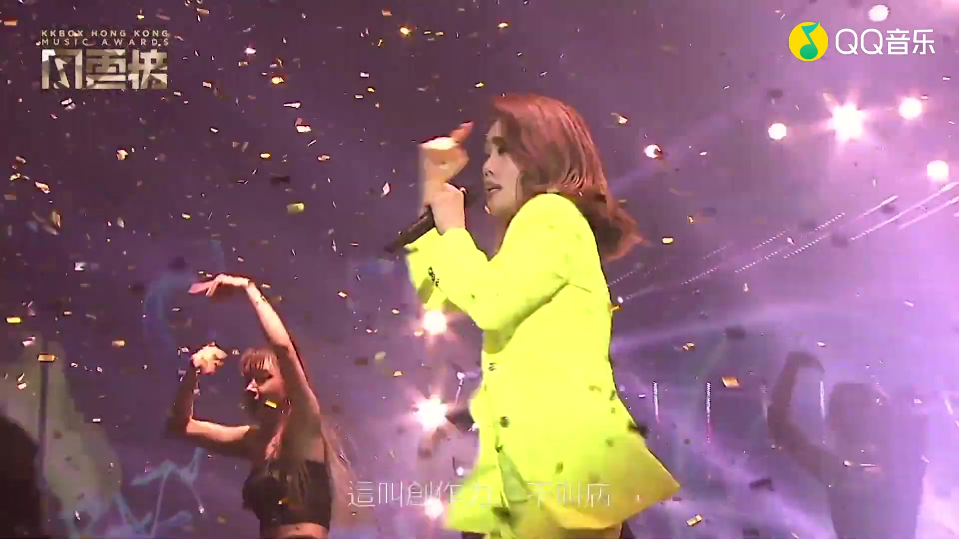 容祖兒-Pretty Crazy (Live)(藍光)_嗶哩嗶哩 (゜-゜)つロ 干杯~-bilibili
