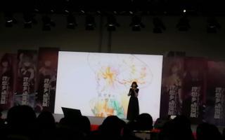 2月22日上海理想乡漫展双笙现场小迷弟视角