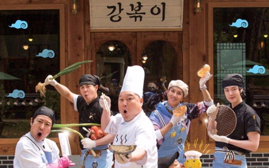 【姜食堂2】tvN 姜餐廳2 高清全集 姜虎東 李秀根 殷志源 安宰賢 宋旻浩_嗶哩嗶哩 (゜-゜)つロ 干杯~-bilibili