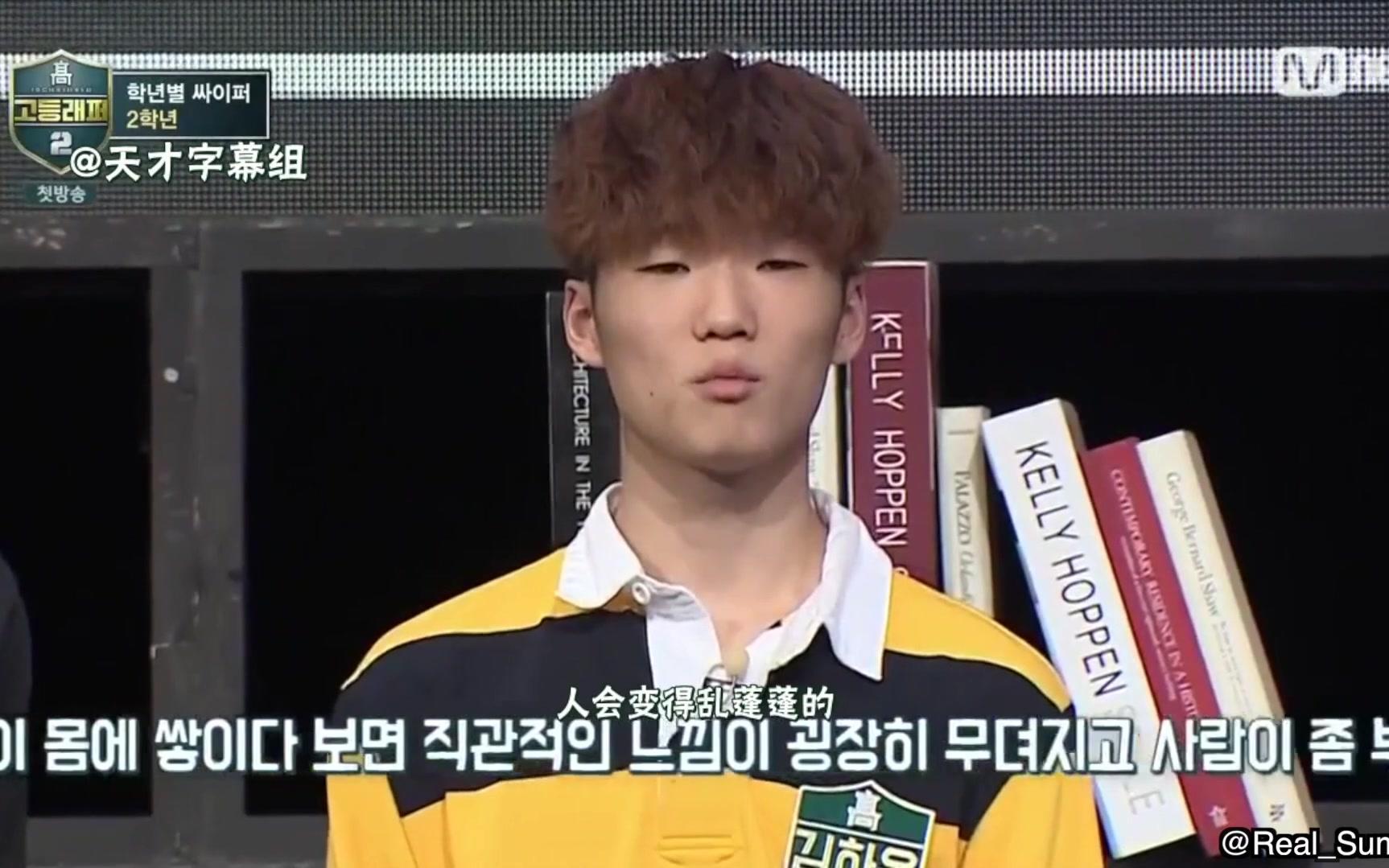 【完結】【高等Rapper2】金夏溫個人 Cut 合集_嗶哩嗶哩 (゜-゜)つロ ...