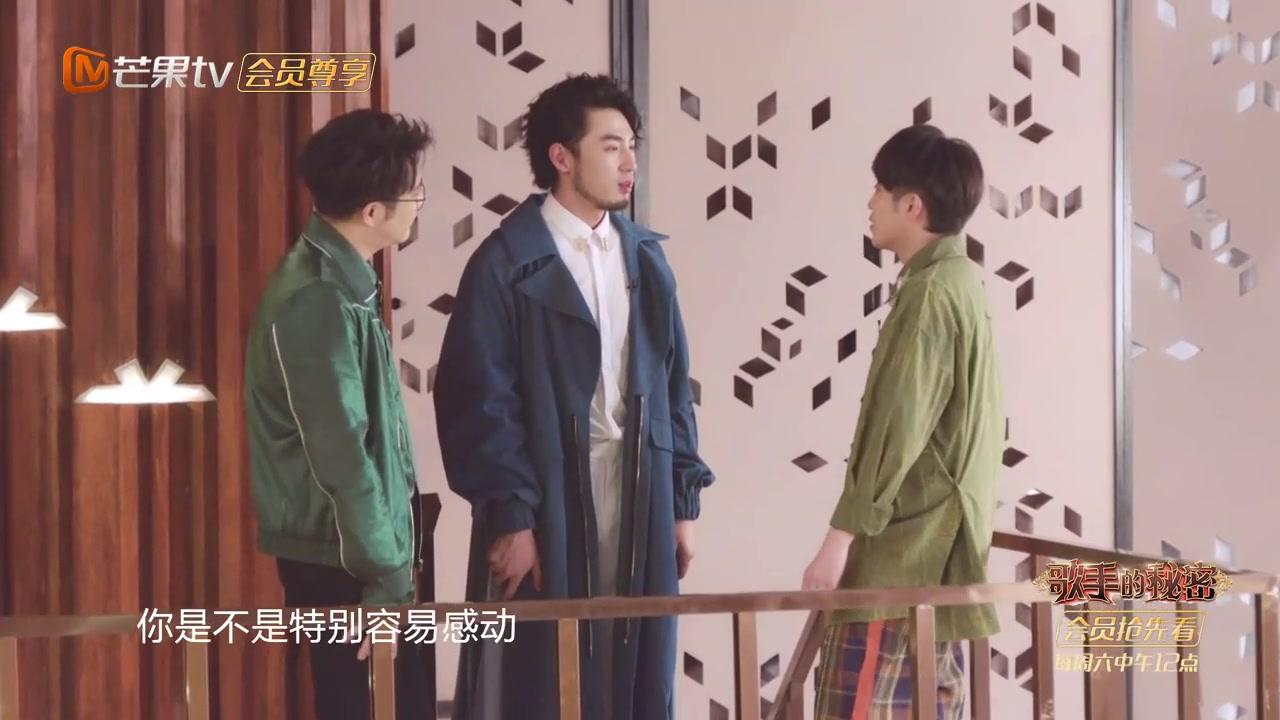 【歌手的秘密】鶴鶴你見了吳青峰秒變迷弟是怎么回事?_嗶哩嗶哩 (゜-゜)つロ 干杯~-bilibili