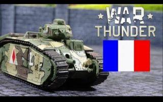 【恶搞】战 争 雷 普:当你在游戏里用Char B1的75mm主炮开火