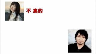 鈴村 健一 嫁