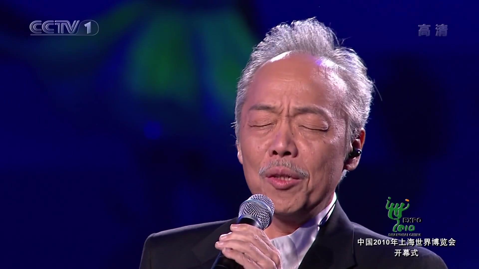 谷村新司 星 2010上海世博會 FHD_嗶哩嗶哩 (゜-゜)つロ 干杯~-bilibili