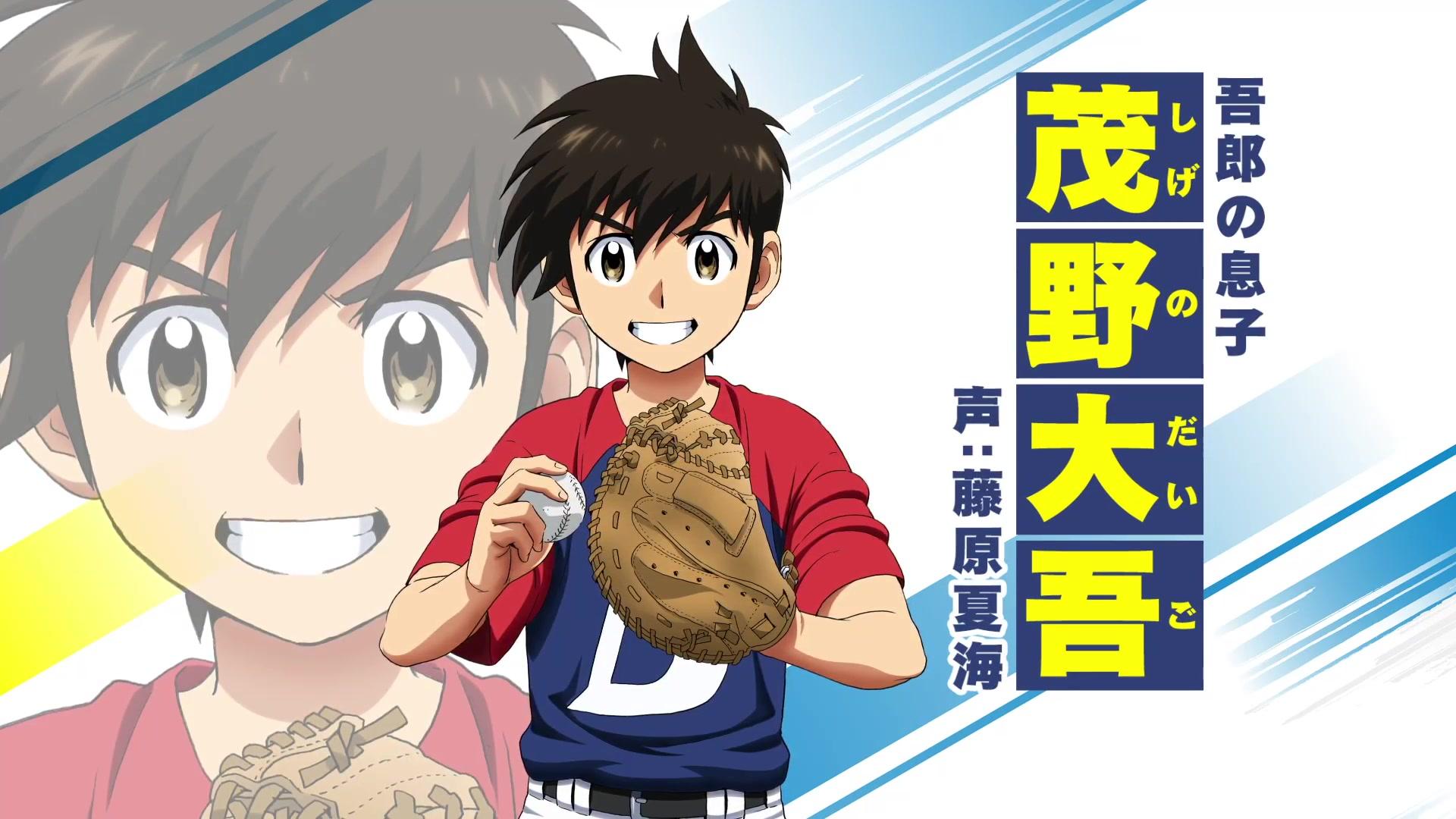 【4月】棒球大聯盟2nd PV【1080P】_嗶哩嗶哩 (゜-゜)つロ 干杯~-bilibili