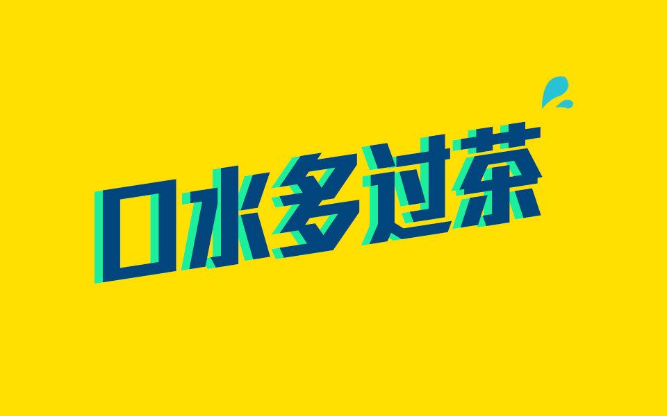 英文 雞湯-英語短句唯美 超短句/英文雞湯短句/50句唯美英文勵志語錄/英文文章