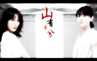 【红白】【CODE BLUE】童年回忆(新垣结衣&户田惠梨)1&2&3剧情混剪