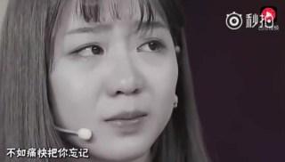 薛之谦《方圆几里》舞台上最深情版本,台下观众泣不成声