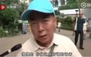 在香港,你大爷还是你大爷!