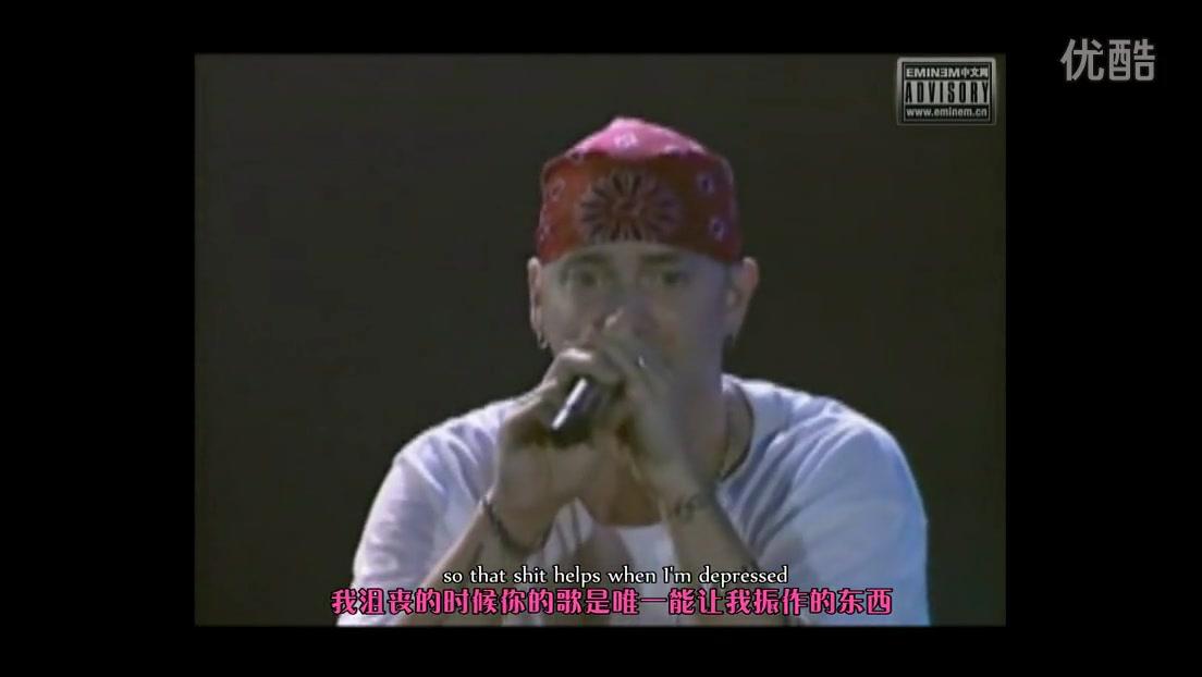 【EMINEM.CN】Eminem-Stan(Feat. Dido) Live@倫敦+花絮_超清_嗶哩嗶哩 (゜-゜)つロ 干杯~-bilibili