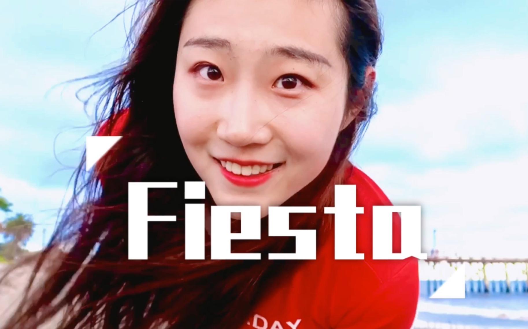 izone-Fiesta //微胖少女要珍惜//祖傳長靴不見了!在絕美海灘蹦噠-愛嗶哩(B站視頻,音頻mp3解析下載站)