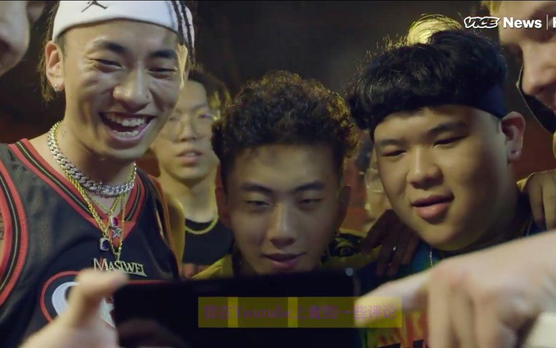 VICE采訪成都最炙手可熱的說唱團體Higher Brothers和他們的88Rising(中文)_明星_娛樂_bilibili_嗶哩嗶哩