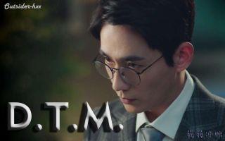 【D.T.M.】沈巍个人向「朱一龙」