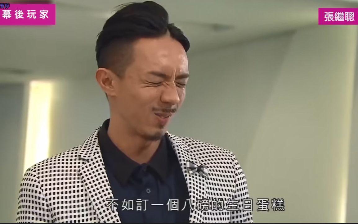 張繼聰(坐牢。是香港年輕人唯一出路)金句-愛嗶哩(B站視頻、音頻mp3解析下載站)