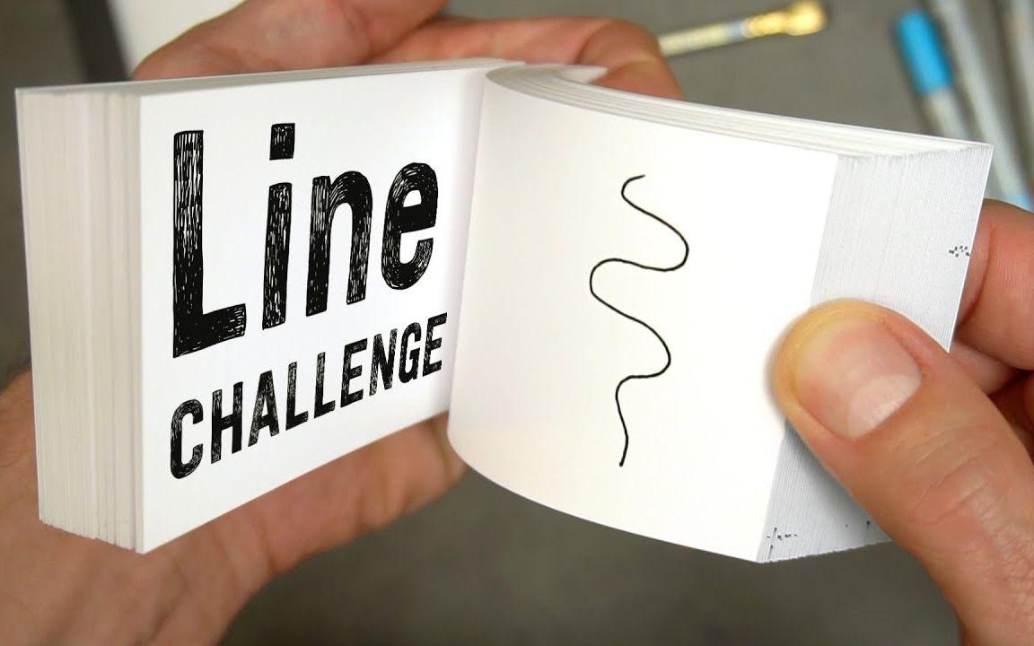 用一條線能做出怎樣的翻頁書動畫?_嗶哩嗶哩 (゜-゜)つロ 干杯~-bilibili