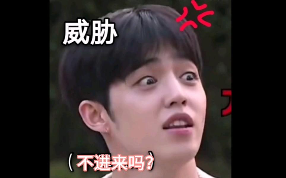 "【seventeen】歡迎觀看十七用溫柔""殺人""事件_嗶哩嗶哩 (゜-゜)つロ 干杯~-bilibili"