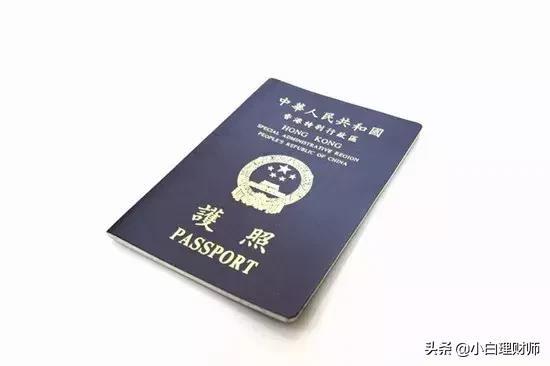 同時持香港和內地護照要怎麼出國? - 每日頭條