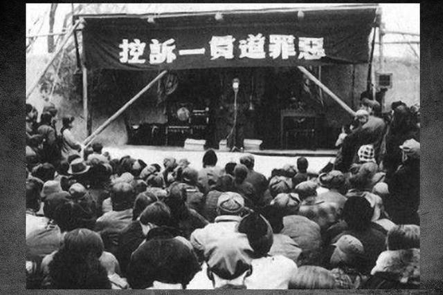 國內外邪教舊照,50年代中國曾剷除最大邪教 - 每日頭條