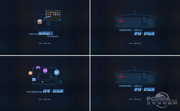 電腦玩手機遊戲!網易MuMu多遊戲暢玩體驗 - 每日頭條