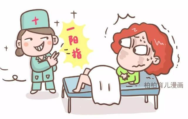 生娃開宮口時有多痛?網友:痛到想掛掉! - 每日頭條
