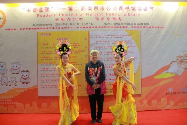 南京敦煌圖書館交流周暨敦煌文化展正式開啟 - 每日頭條