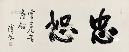 儒家提倡的幾大核心思想具體解釋 - 每日頭條