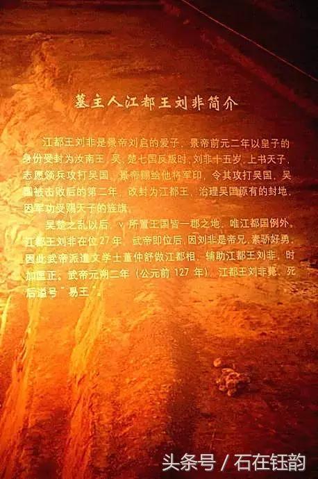 大雲山漢墓出土文物:還原一個極度奢華的王的生活 - 每日頭條