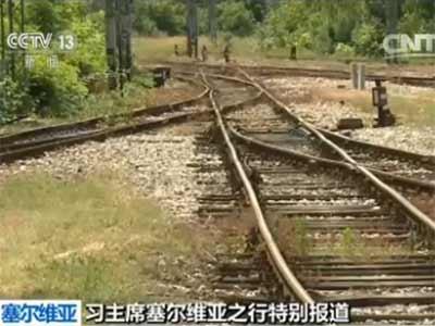 匈塞鐵路 連接中國與歐洲的走廊 - 每日頭條